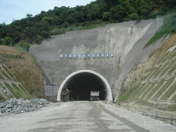 二级公路隧道工程安全文明施工专项方案(大型坍方处理 )