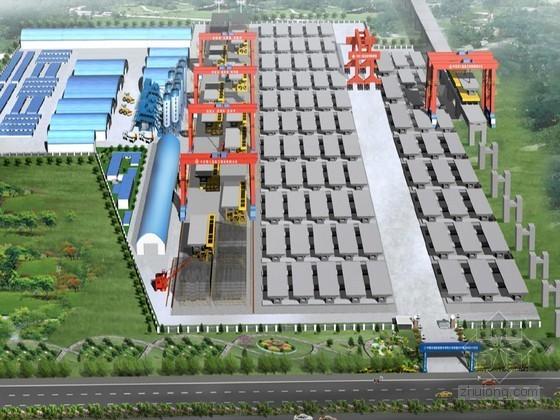 [PPT]C50高性能混凝土箱梁预制优质混凝土汇报(图片丰富)