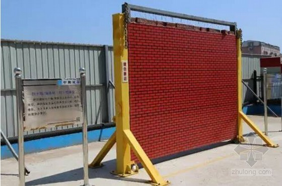 标杆企业建筑工程施工现场标准化做法观摩照片
