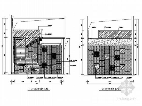 [杭州]现代新中式风格特色加盟连锁火锅店装修施工图(含效果)门厅立面图