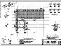 二层砖混结构天然气站改造工程施工图(全套)