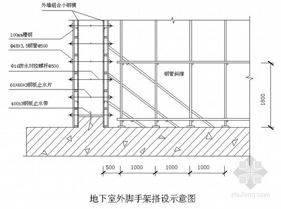 [辽宁]别墅、住宅楼施工组织设计(土建、机电安装)