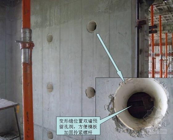 武汉某房地产公司铝模板施工工艺考察记