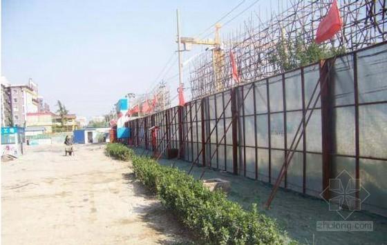 [北京]可周转型钢围挡在实际工程中的应用探讨