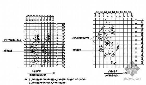 南京高档小区施工套图
