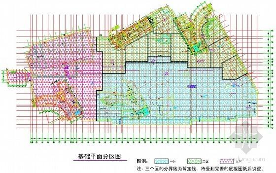 [北京]高层建筑模板施工方案(长城杯)