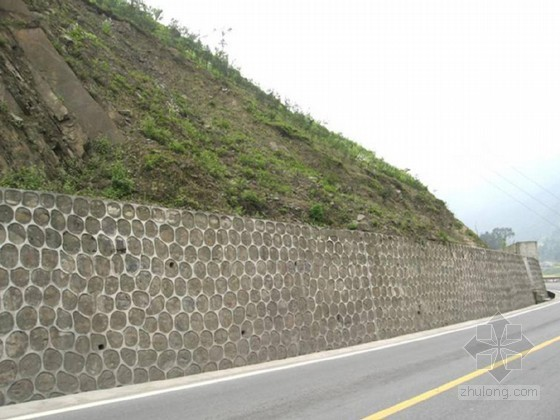 [河南]国道改扩建工程浆砌片石挡土墙施工开工报告