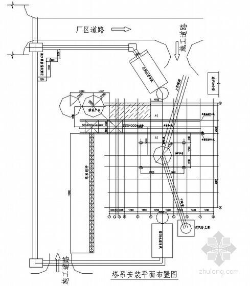 炼铁高炉炉壳工程塔吊安装及拆除施工方案