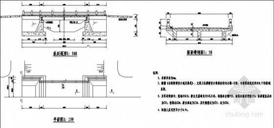 成套小型桥梁施工设计图纸(机耕桥 人行便桥)