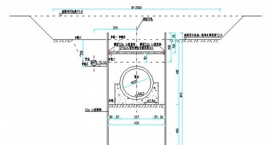 [湖南]30米宽四车道市政道路图纸全套173张附计算书(排水绿化照明交安空心板桥)-槽钢支护方案