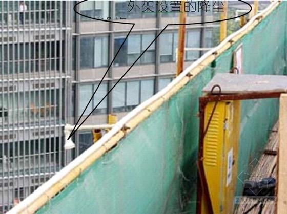 [海南]酒店式公寓安全文明工程施工方案
