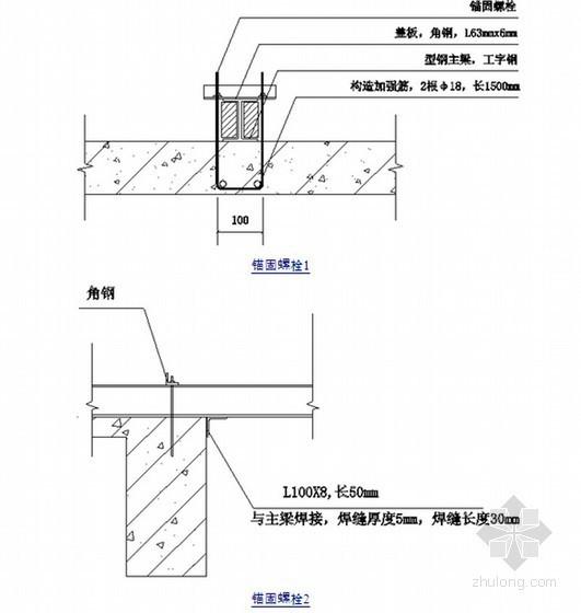 剪力墙结构住宅楼工程悬挑外脚手架专项施工方案(150页)