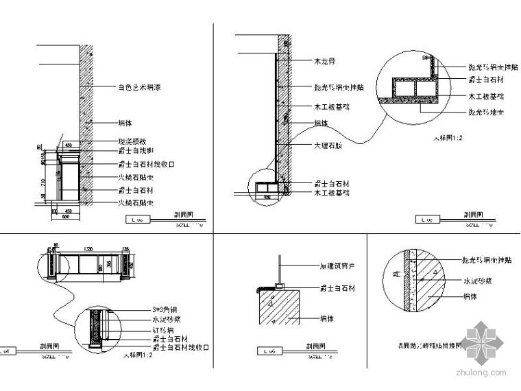 [香港]新古典三层别墅室内装修图(含效果)_3