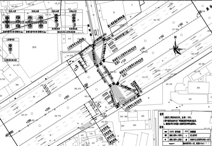 [广东]2018道路配套交通信号灯建设工程量清单实例(图纸)_4