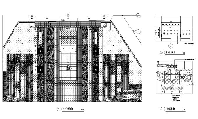 [重庆]生态智能交通物联网RFID工程中心环境景观设计全套施工图(2017最新图纸)-入口广场设计详图