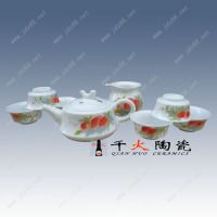 景德镇陶瓷茶具茶具套装厂家定制