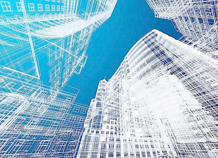 建设单位施工现场安全管理资料表格(表格齐全)