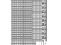 29层超高层酒店办公楼设计方案图
