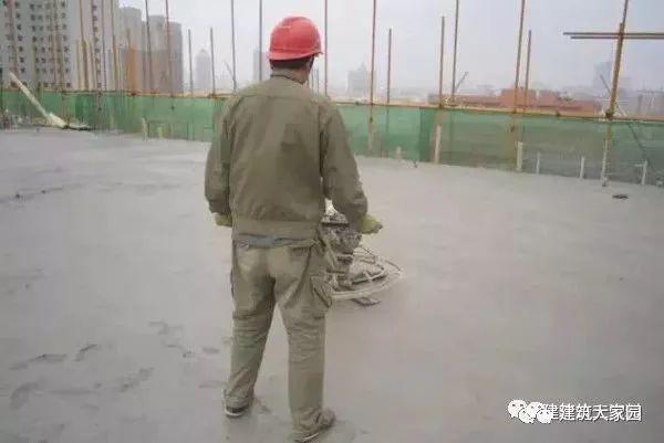 干货!混凝土浇筑施工工艺流程图_17