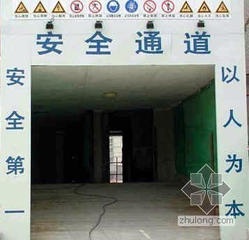 北京某商业广场文明施工及环保措施