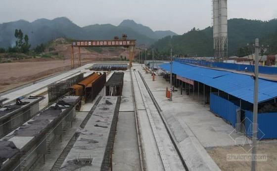 [PPT]永武高速公路某段隧道施工和桥梁预制专项整治工作汇报材料
