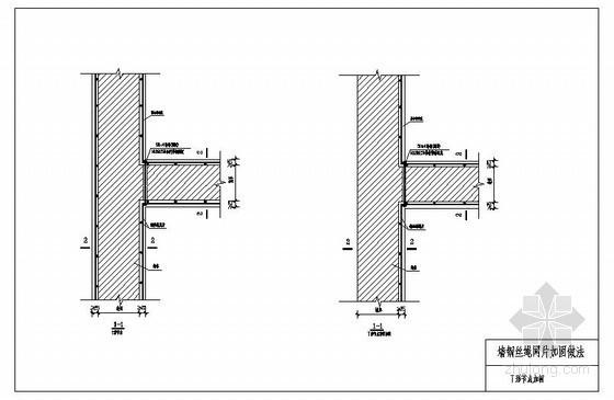 某墙钢丝绳网片T形节点加固构造详图