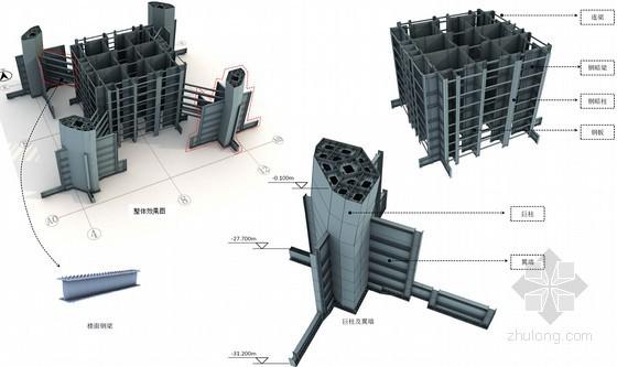 [北京]超高层地标性综合体钢结构制作及运输施工方案(丰富三维图)