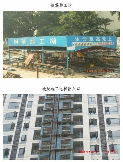 [厦门]房地产项目开发策划报告(2011-11)