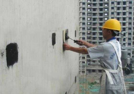 [QC成果]增强住宅楼工程外墙抗渗能力研究成果汇报