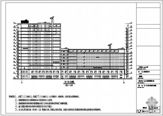某大厦幕墙工程结构设计图(含计算书)