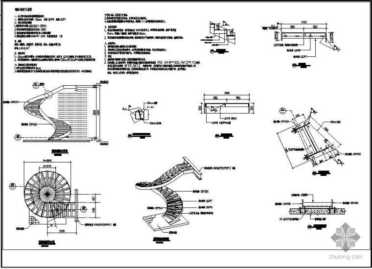 某钢结构楼梯设计图_2