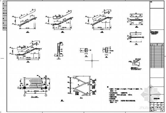 某超限大厦楼梯构造详图