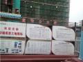 [江苏]公共交通管理中心幕墙工程创安全标化工地汇报材料