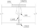 海泊河流域综合整治防洪工程挡潮闸工程桥面板吊装施工方案