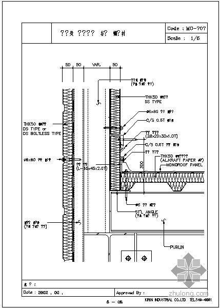 [英文]韩国某公司复杂多层板材围护系统图纸