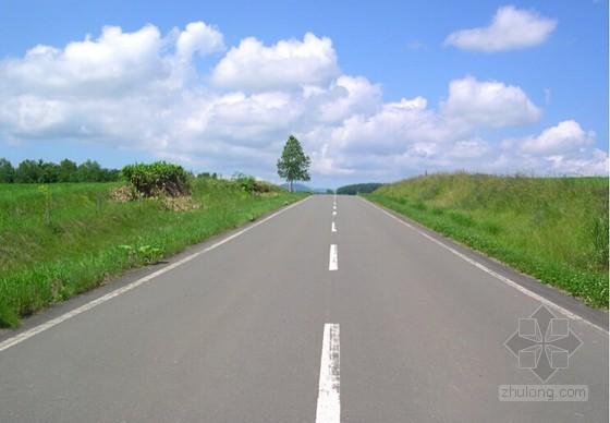 高速公路计量工作指导意见