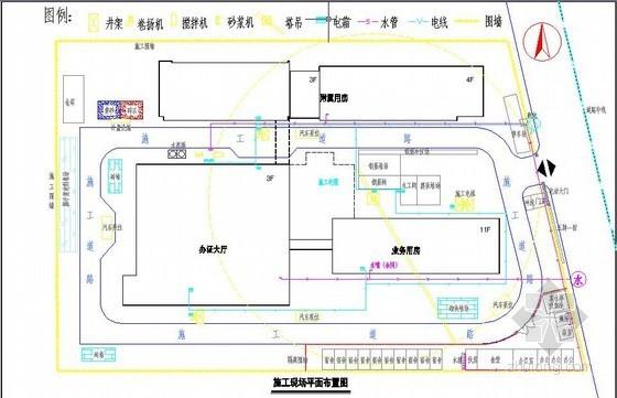 [浙江]社会保障局服务中心办公楼施工组织设计