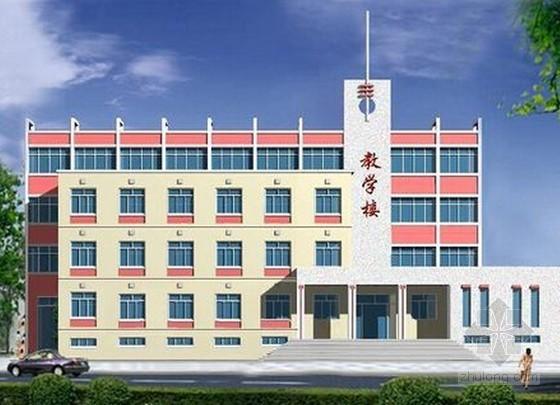 [安徽]4层框架结构教学楼扩建工程量清单计价实例(含施工图纸)