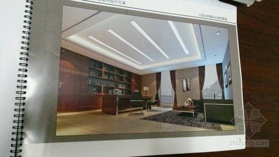 [河南]家电制造业连锁集团行政办公楼3层宴会厅及包间设计装修图(含方案手册照片)总经理办公室效果图