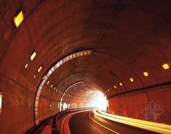 隧道工程质量检验评定表(全)