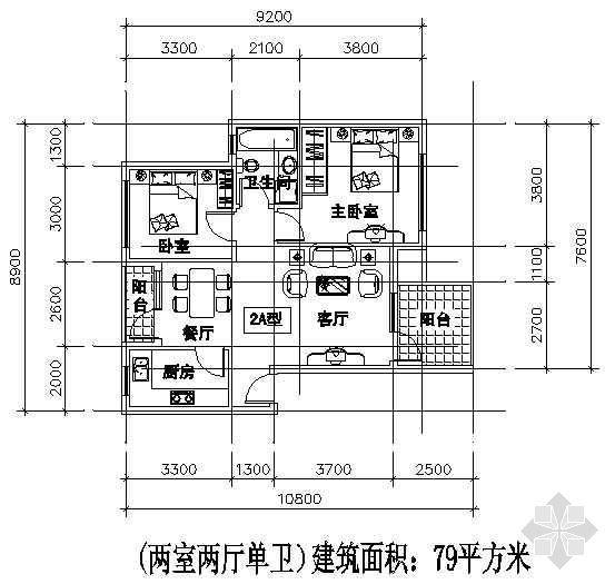兩室兩廳一廚一衛79平方米