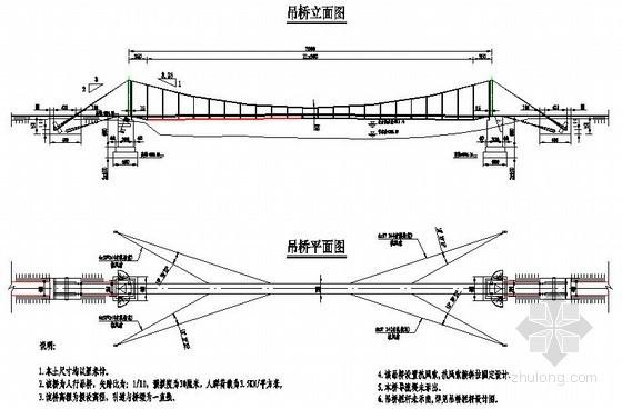70米吊桥设计图纸