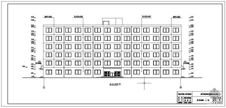 [学士]某开发公司办公大楼毕业设计(含计算书、建筑结构设计图)
