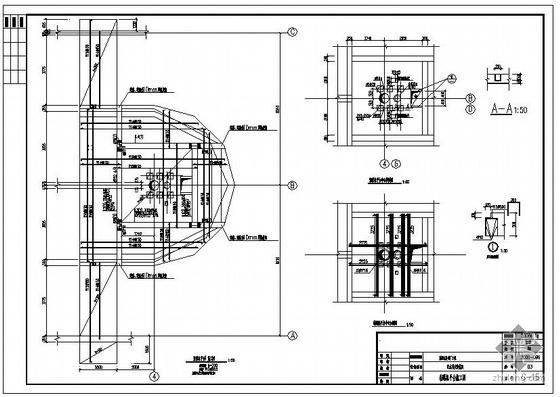aao氧化沟平面布置图资料下载-某氧化沟结构设计图
