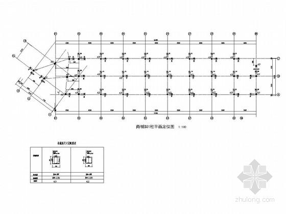 [青海]五栋地上单层框架结构商铺结构施工图