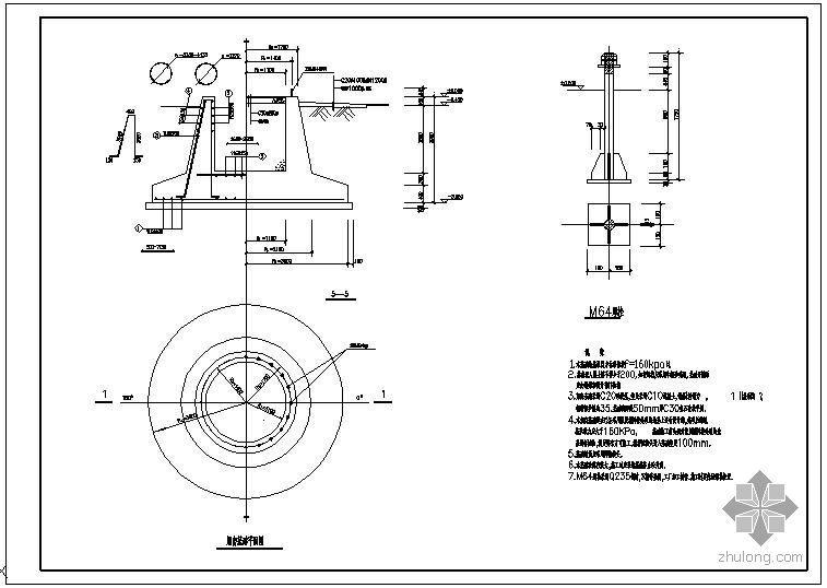 某45米钢烟囱结构节点构造详图