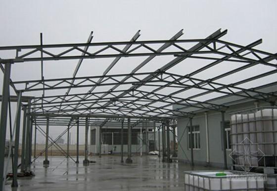 [河南]钢结构仓库建设工程投标文件(技术标)