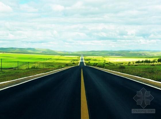 [广东]高速路绿化工程造价指标分析