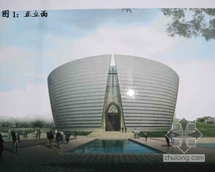 大跨度圆筒仓钢结构专项施工方案(跨度67m)