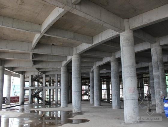 [甘肃]框剪结构文化艺术馆优质工程奖汇报材料(甘肃建投杯 56页)
